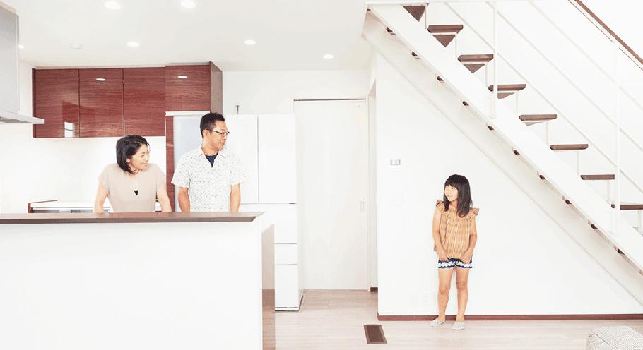 家づくりの品質のイメージ